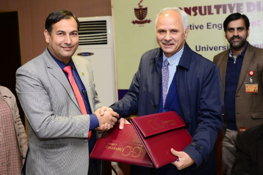 GCU Lahore and KFUEIT Entering into New Era of Collaboration