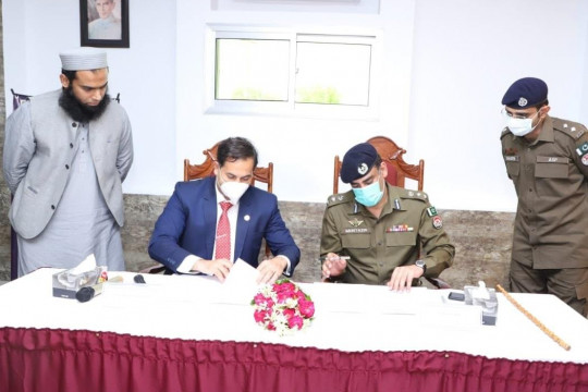 MoU Signed Between KFUEIT and District Police RYK
