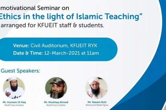 Ethics in the Light of Islamic Teaching