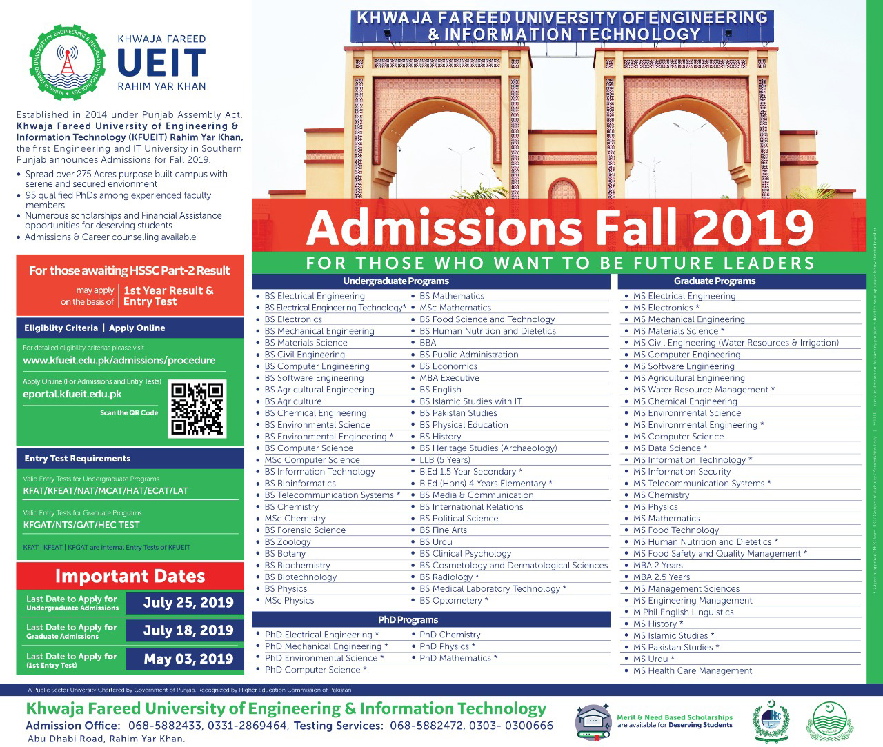 Fall admission 2019