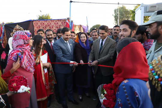 KFUEIT Grand Cultural Fiesta 3 Inaugurated by Honorable Chairman PHEC